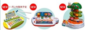 Baby toys-Choice appropriate toys help baby develop